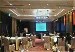 Compensation and Benefits Management Workshop
