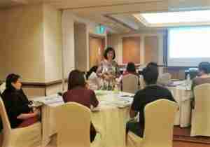 HRLAW® Vietnam Seminar